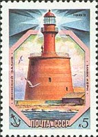 [Lighthouses of the Baltic Sea, type GHB]