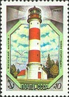 [Lighthouses of the Baltic Sea, Typ GHC]