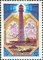 [Lighthouses of the Baltic Sea, Typ GHD]