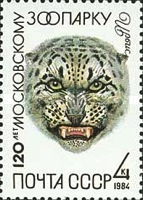 [The 120th Anniversary of Moscow Zoo, Typ GIX]