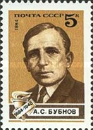 [The 100th Anniversary of the Birth of A.S.Bubnov, Typ GJJ]