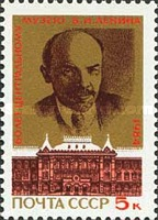 [The 60th Anniversary of Lenin Central Museum, Typ GKG]