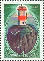 [Lighthouses of the Far East, Typ GKL]