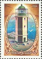 [Lighthouses of the Far East, Typ GKM]