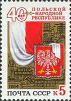 [The 40th Anniversary of Republic of Poland, Typ GKT]