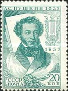 [The 100th Anniversary of the Death of A. S. Pushkin, type GL1]
