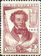 [The 100th Anniversary of the Death of A. S. Pushkin, type GL2]
