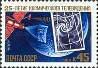 [The 25th Anniversary of TV in Space, Typ GMB]