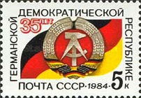 [The 35th Anniversary of German Democratic Republic, Typ GMD]