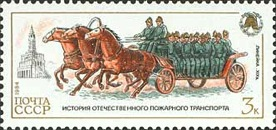 [History of Fire Engines, Typ GMW]