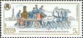 [History of Fire Engines, Typ GMX]