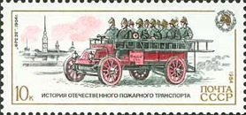 [History of Fire Engines, Typ GMY]