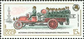 [History of Fire Engines, Typ GMZ]