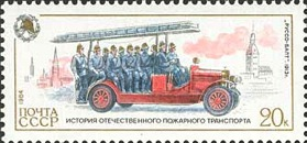 [History of Fire Engines, Typ GNA]