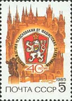 [The 40th Anniversary of Liberation of Czechoslovakia, type GOQ]