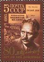 [The 80th Birth Anniversary of M.A.Sholokhov, Typ GOT]