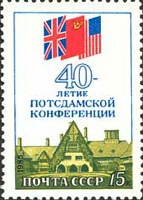 [The 40th Anniversary of Potsdam Conference, type GPQ]