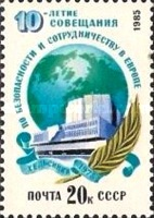 [The 10th Anniversary of the European Security and Co-operation Conference, type GPS]