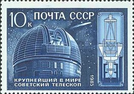 [The 10th Anniversary of Telescope of Academy of Sciences, type GQM]
