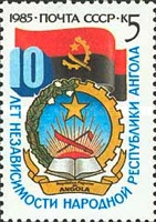 [The 10th Anniversary of Independence of Angola, type GQN]