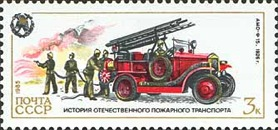 [History of Fire Engines, type GQQ]