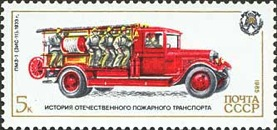 [History of Fire Engines, Typ GQR]