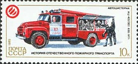 [History of Fire Engines, type GQS]