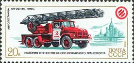 [History of Fire Engines, Typ GQT]