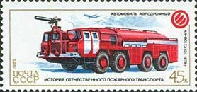[History of Fire Engines, type GQU]