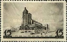 [Architecture of New Moscow, type GR1]