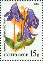 [Plants of Russian Steppes, Typ GRH]