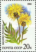 [Plants of Russian Steppes, Typ GRI]