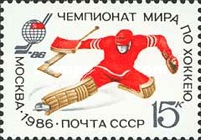 [World Ice Hockey Championship in Moscow, Typ GRZ]