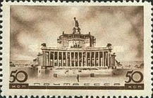 [Architecture of New Moscow, type GS1]