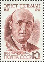 [The 100th Anniversary of the Birth of Ernst Thalmann, Typ GSB]