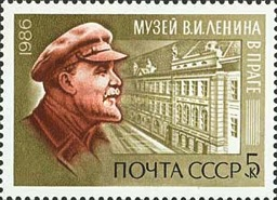 [The 116th Birth Anniversary of Lenin, Typ GSC]