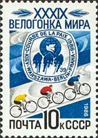 [The 39th Peace Cycle Race, Typ GSH]