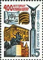 [The 400th Anniversary of Kuibyshev, Typ GSP]