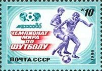 [Football World Cup - Mexico 1986, Typ GSS]