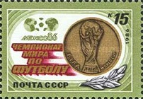 [Football World Cup - Mexico 1986, Typ GST]