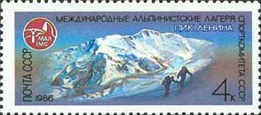 [International Mountaineers' Camps of USSR, Typ GTO]