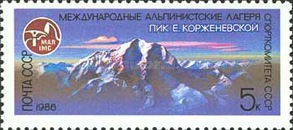 [International Mountaineers' Camps of USSR, Typ GTP]