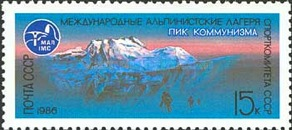 [International Mountaineers' Camps of USSR, Typ GTR]