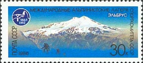 [International Mountaineers' Camps of USSR, Typ GTS]