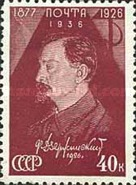 [The 10th Anniversary of the Death of F. E. Dzerzhinsky, type GV2]