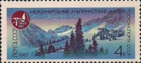 [USSR Mountaineers Camp, type GVM]