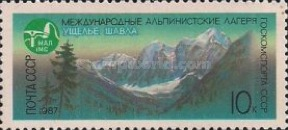 [USSR Mountaineers Camp, type GVN]
