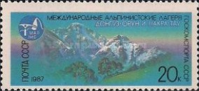 [USSR Mountaineers Camp, type GVO]
