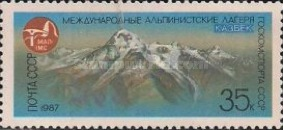 [USSR Mountaineers Camp, type GVP]