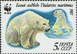 [Polar Bears, type GVV]